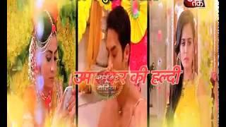 Tu Sooraj, Main Sanjh Piyaji: Kanak Attends Uma Shankar's Haldi Ceremony!