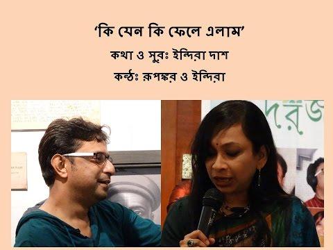Rupankar Bagchi & Indira Das singing