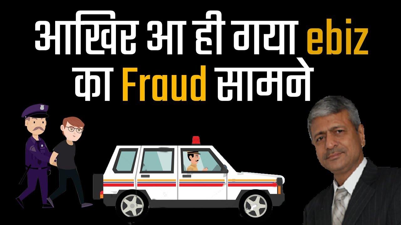 Hyderabad police arrest eBIZ director, son in Rs 5,000 crore fraud   Hindi