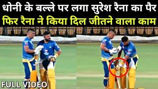 Suresh Raina ने Dhoni के सात किया कुछ ऐसा जिसने सबका दिल जीत लिया | IPL 2020