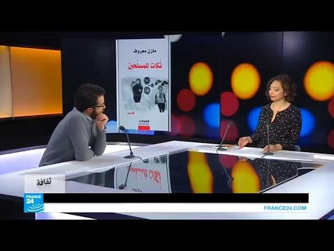 ...الشاعر مازن معروف: سُرقت حقيبتي وفيها مخطوطتي الشعري  - 13:22-2017 / 4 / 24