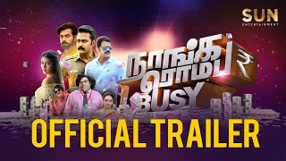 Naanga Romba Busy – Official trailer | ஆட்டத்துல புதுசா களம் இறங்கியிருக்கிற புது கேங்!