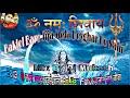 2018 Bol Bam Dj Song Baklol Bare Jija Mela Devghar Nahi Ghumavele Mix By Dj Mukesh RCM mUSIC