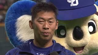 ドラゴンズ・山井投手のヒーローインタビュー動画。 2018/06/03 北海道...