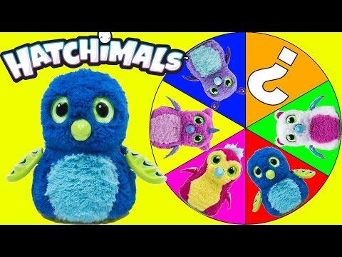 Hatchimal Colleggtibles Game - LOL Surprise Baby Dolls, Target, Walmart, Paw Patrol Surprise Toys