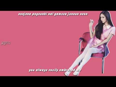 [ENG/ROM SUB] GIRLS' GENERATION (소녀시대) _ BACK HUG (백허그)