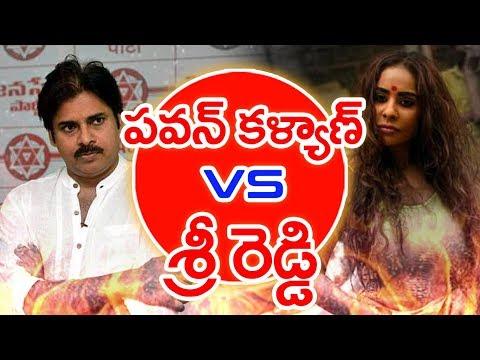 Pawan kalyan vs Sri Reddy | Power Star Fans Warning To Sri Reddy | Mahaa News
