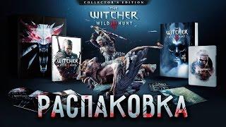 Розпакування The Witcher 3: collector's Edition