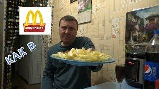Картошка Фри * В Мультиварке* (^_^)