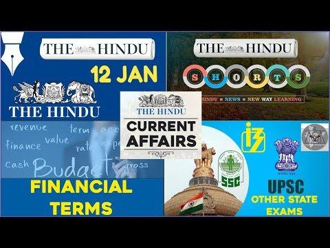 CURRENT AFFAIRS | THE HINDU | 12th January 2018 | UPSC,IBPS, RRB, SSC,CDS,IB,CLAT
