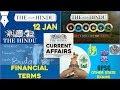 CURRENT AFFAIRS   THE HINDU   12th January 2018   UPSC,IBPS, RRB, SSC,CDS,IB,CLAT