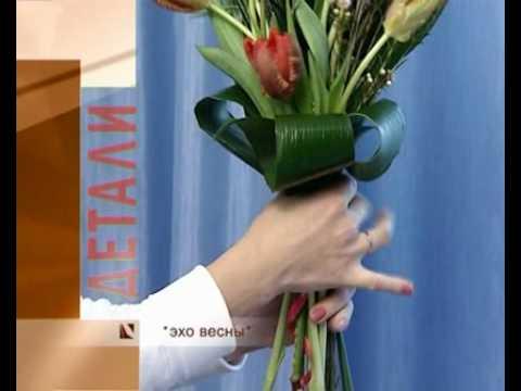 Music Flowers служба доставки цветов и подарков, заказ