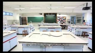 Publication Date: 2012-06-25 | Video Title: 仁濟醫院董之英紀念中學