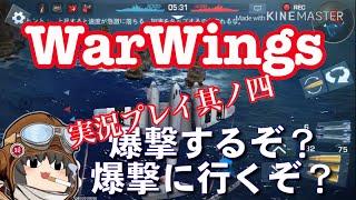 動画のご視聴ありがとうございます(*`・ω・)ゞ 343航空隊【騎兵隊】瀬田...