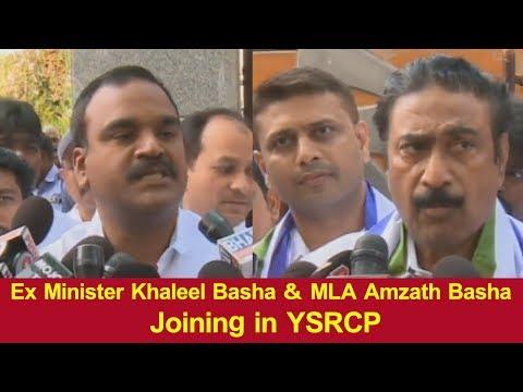 Ex Minister Khaleel Basha & MLA Amzath Basha addresses media on Joining in YSRCP