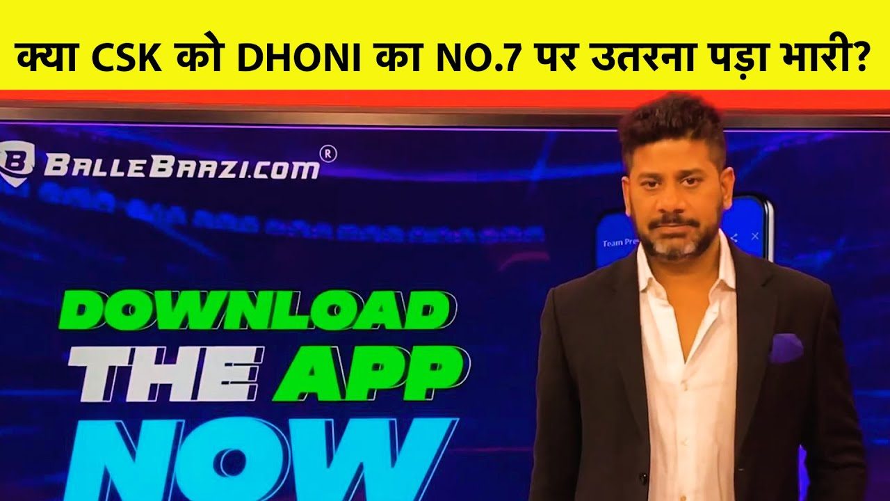 RR VS CSK: Match Report: Did MS Dhoni Batting at No.7 Cost Chennai Super Kings?