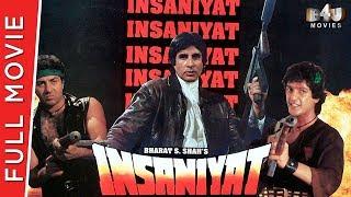Insaniyat | Full Hindi Movie | Amitabh Bachchan, Sunny Deol, Raveena Tandon | Full HD 1080p