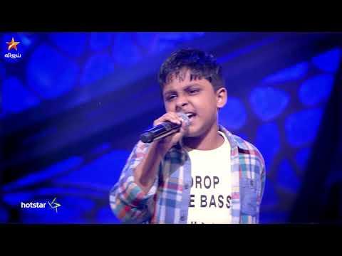 Super Singer Juniors