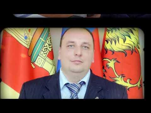 Ржев Попурри