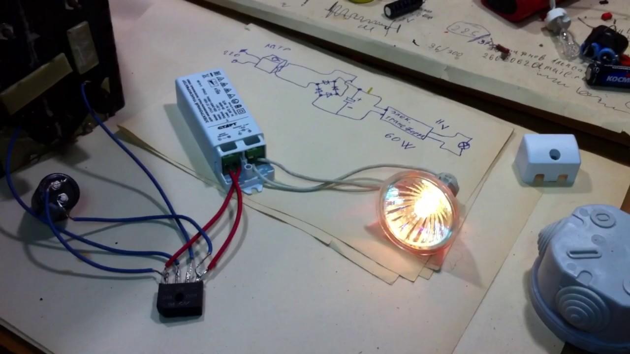 Индуктивность и индуктивные нагрузки. Сдвиг фаз между током и .