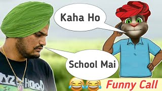 Old Skool | Old Skool Sidhu Moose Wala | Sidhu Moose Wala New Song | Sidhu Moosewala vs Billu