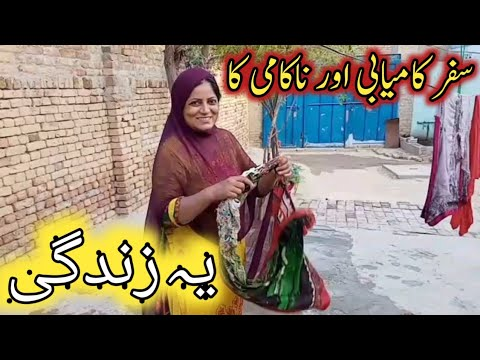 Yeh Zindagi Hai - YouTube
