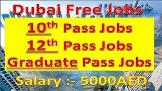 Jobs In Dubai For 10th , 12th & Graduate Pass With Good Salary | Hindi Urdu |