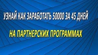 Денежные сериалы или Как заработать 50000 руб. за три недели.