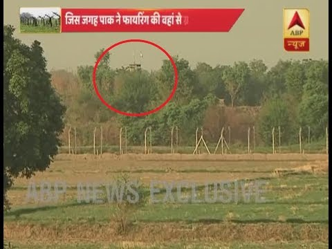 Jammu Kashmir EXCLUSIVE: TAKE A LOOK AT PAK POST From Where Fire Was Opened Last Night.