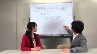 DIMEチャンネルをご覧の皆さん、こんにちは!三浦奈保子です。新コーナ...