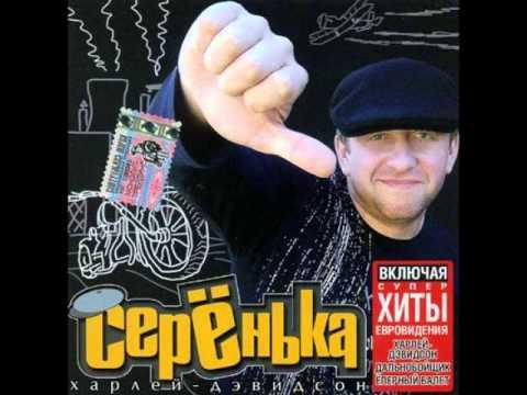 текст песни их было 3. Diskoteka 05 Region 3 - их было четверо. 4 пацана yo - слушать онлайн и скачать в формате mp3 в отличном качестве