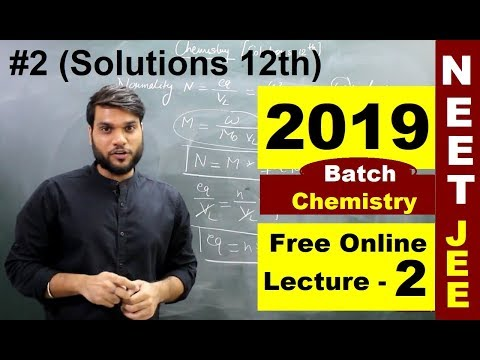 NEET/JEE 2019   Chemistry Lecture 2   Solutions 12th Class   By Arvind Arora