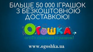 Реклама интернет-магазина Ogoshka
