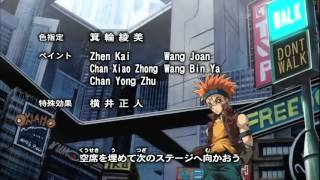 Yu Gi Oh! 5D