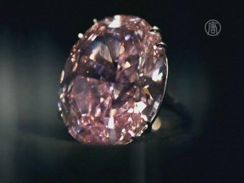 Бриллиант «Розовая звезда» уйдет с молотка (новости)