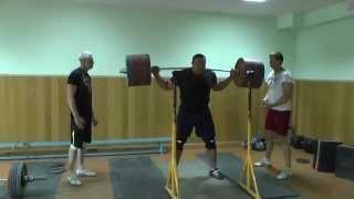 Koklyaev RAW Squat 312,5 kg/ 687,5 LB 9 raps