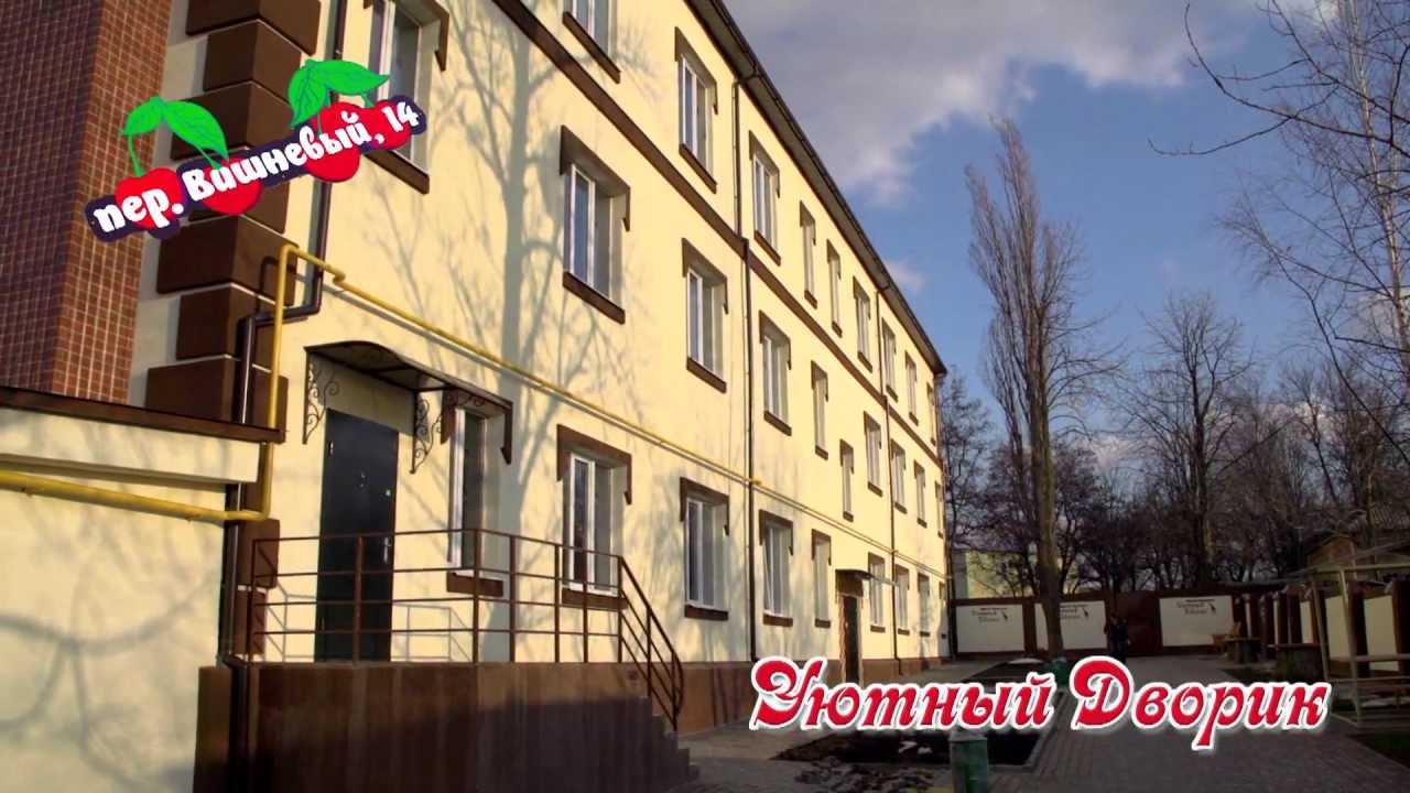 Дом купить дом частный дом 0632916051 продажа домов дома в области .