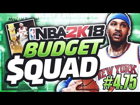 NBA 2K18 MyTEAM BUDGET SQUAD EP 4.75! 2K18 My Team Budget Series Live!