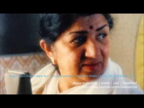 Lata Mangeshkar | RD Burman | Saajan Sajna Re.. Kaha | JAISE KO TAISA (1973) | Viny l LP Ver.
