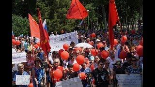 Митинг против пенсионной реформы. КРАСНОДАР 28 июля 2018