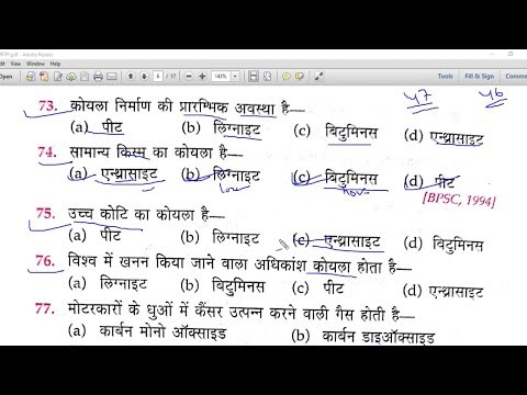 Science gk question for railway group d exam //alp loco pilot technician exam