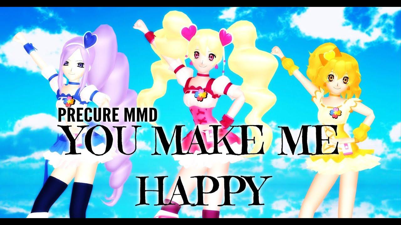mmd cure parfait