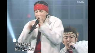 1TYM - Hot, 원타임 - Hot 뜨거, Music Camp 20040131