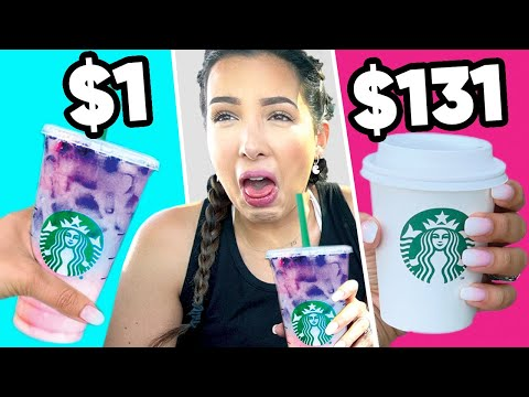 CHEAPEST vs MOST EXPENSIVE STARBUCKS Drink - You'll Love The Cheap One! | Mar