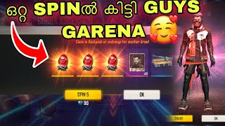 ഒറ്റ SPINൽ കിട്ടി GUYS GARENA ഉയിർ | FINALLY I GOT COBRA LEGENDARY BUNDLE | LEGENDARY BUNDLE IS HERE