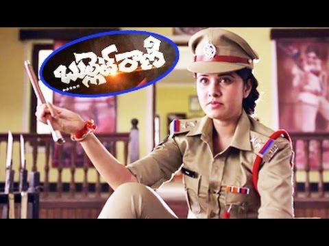 Bullet Rani || Telugu Movie Trailer latest...