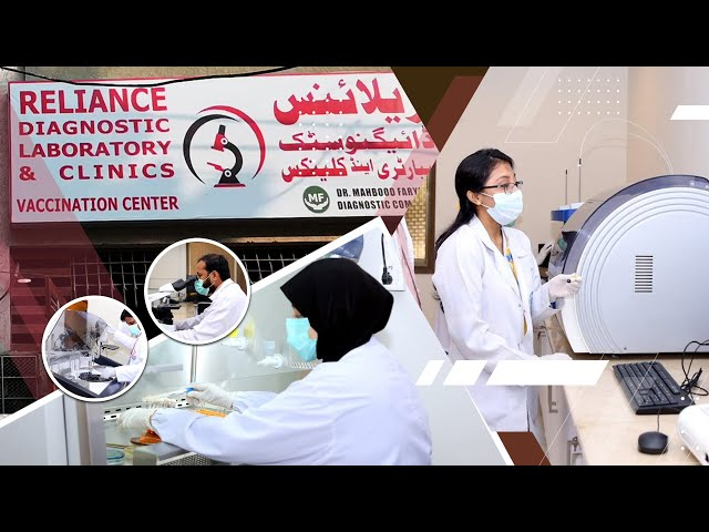 Most Affordable Laboratory In Karachi