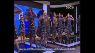#هنا_العاصمة | رولا زكي تغني مع الأطفال - أصوات بلدنا