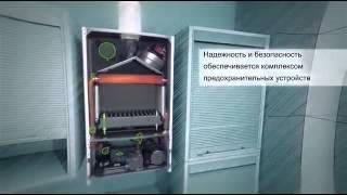 Газовый котел Bosch Gaz 6000 W купить в Витебске.(Настенный газовый котел Bosch серии Gaz 6000 W на Витебском рынке представлен WBN6000 - 18C, WBN6000-24 C, WBN6000-24 H моделями...., 2015-07-10T19:48:38.000Z)