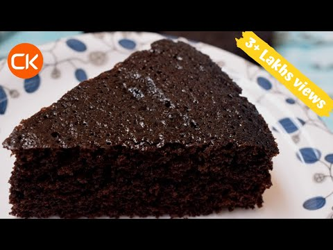 Chocolate Cake Recipe /Cocoa Cake Recipe /Cocoa Coffee Cake
